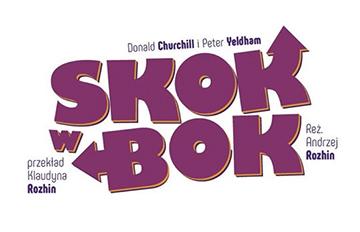 """Zdjęcie Teatr Capitol: spektakl """"Skok wbok"""""""