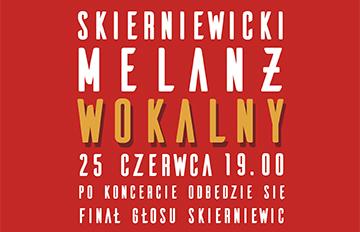 """Zdjęcie """"Skierniewicki melanż wokalny"""" koncert uczestników Studia Wokalnego Agnieszki Kowalskiej"""