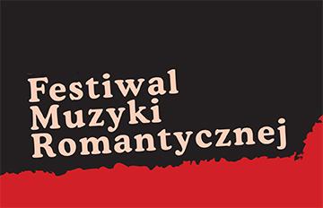 Zdjęcie XV Festiwal Muzyki Romantycznej