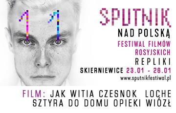 """Zdjęcie Sputnik nad Polską: """"Jak Witia Czesnok Lochę Sztyra do domu opieki wiózł"""""""