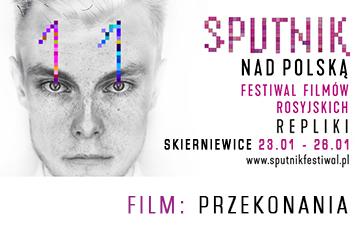 Zdjęcie Sputnik nad Polską: Przekonania