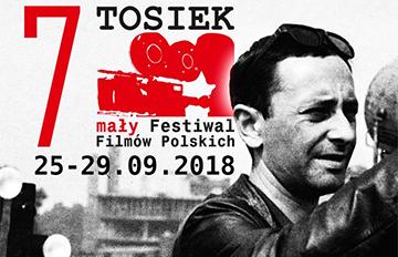 """Zdjęcie 7. mały Festiwal Filmów Polskich """"Tosiek"""""""