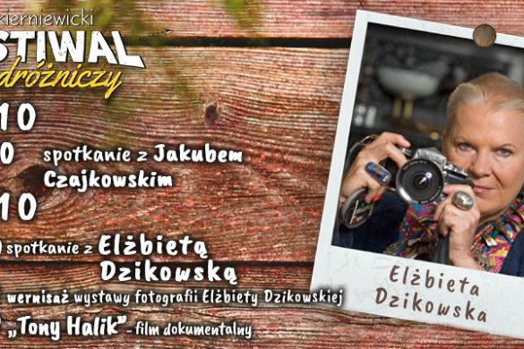 Zdjęcie IV Skierniewicki Festiwal Podróżniczy