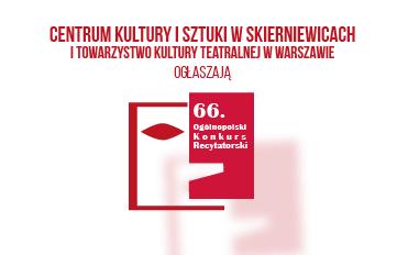 Zdjęcie Zgłoszenia do eliminacji miejskich 66. Ogólnopolskiego Konkursu Recytatorskiego